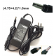 HP/COMPAQ 19v 4.74a(4.75+4.2)*1.6 black